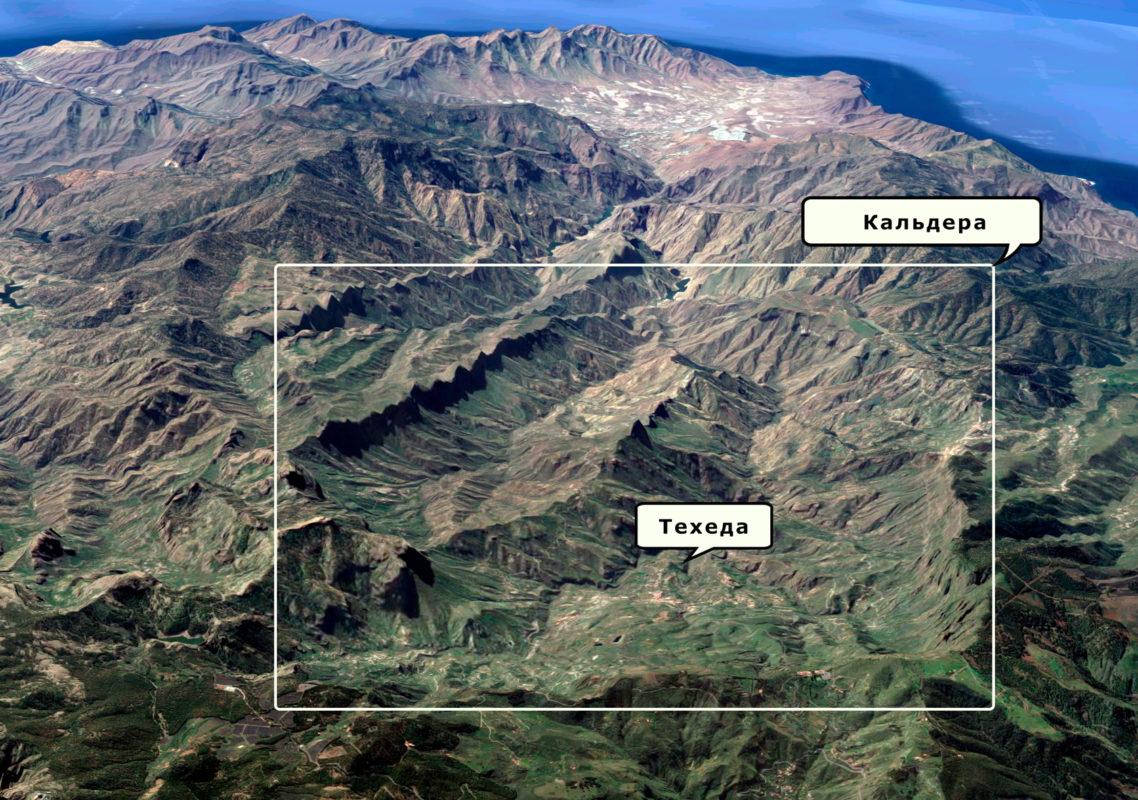 География Техеда и Кальдера