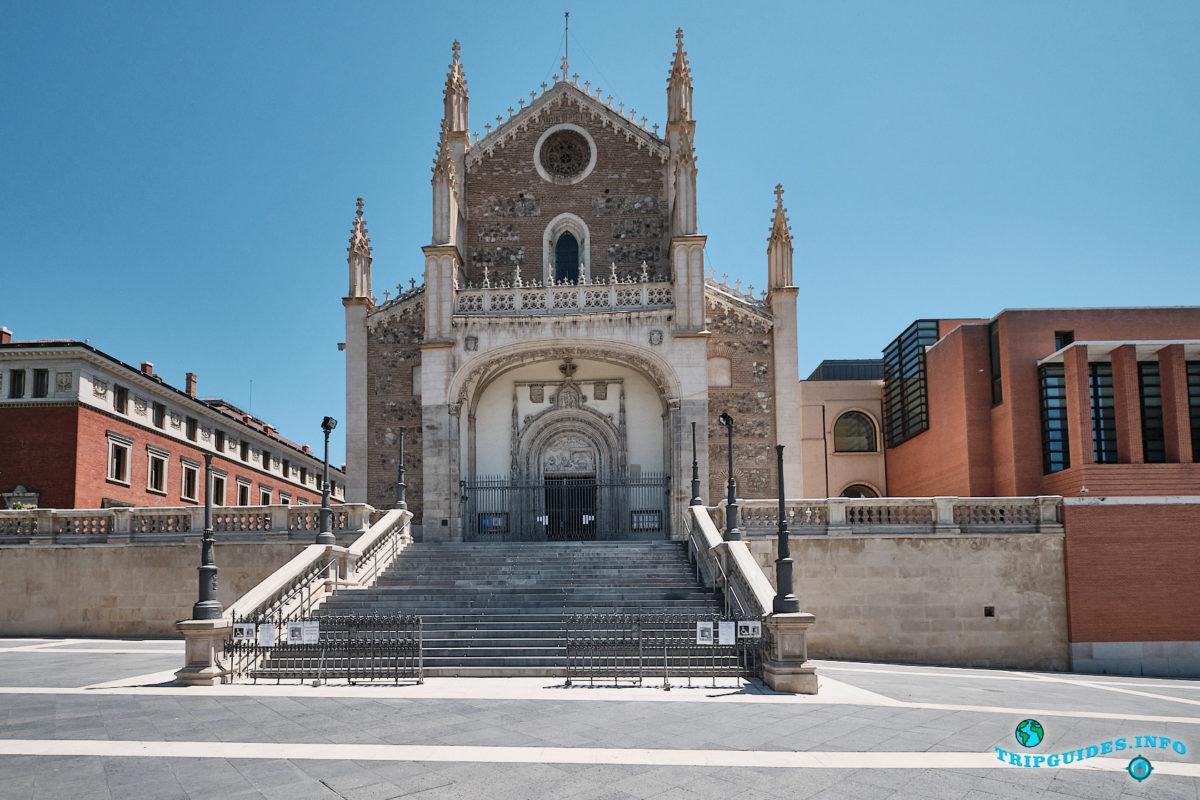 Королевская церковь Святого Иеронима в Мадриде - столица Испании - Iglesia de San Jerónimo El Real