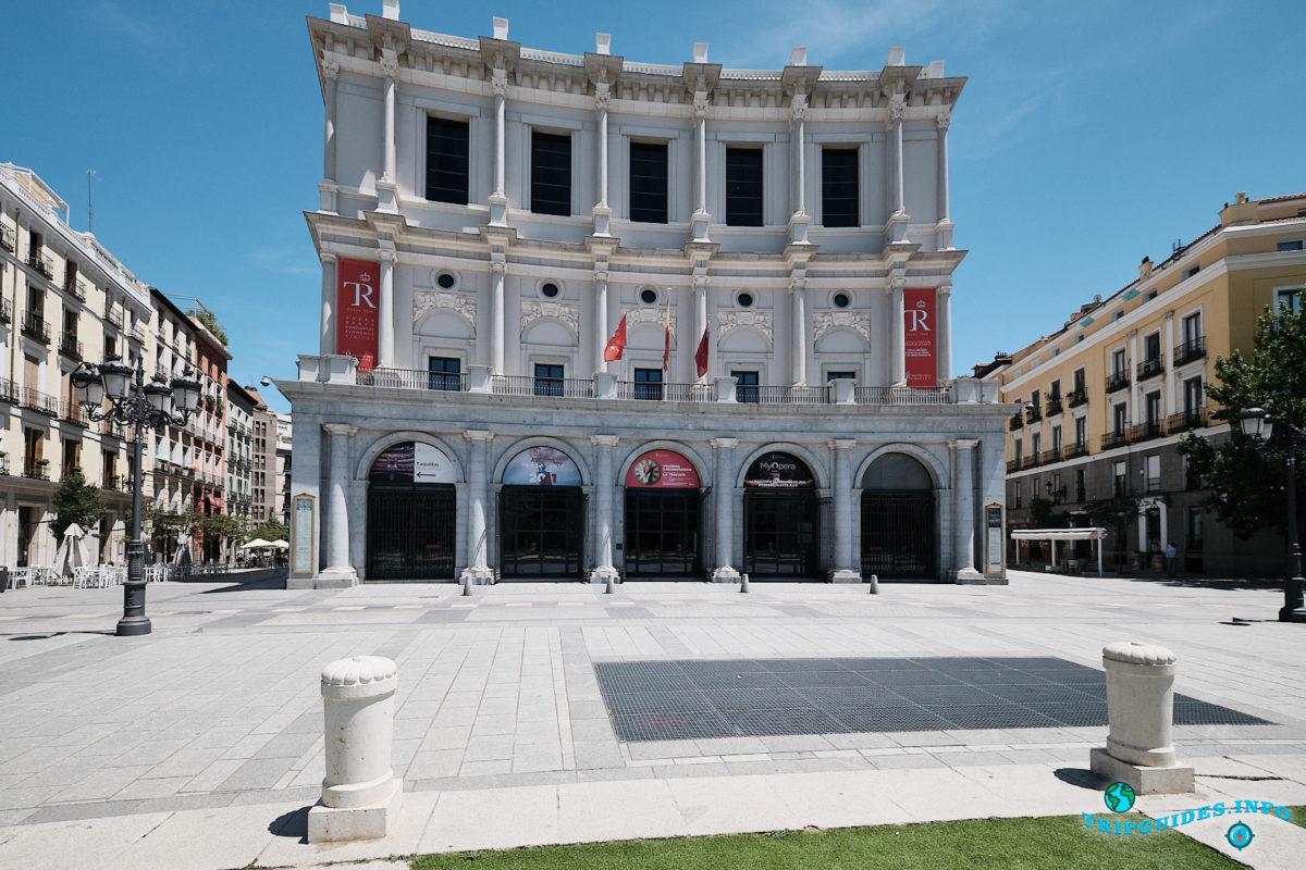 Мадридский королевский театр в Мадриде, столице Испании (Teatro Real)