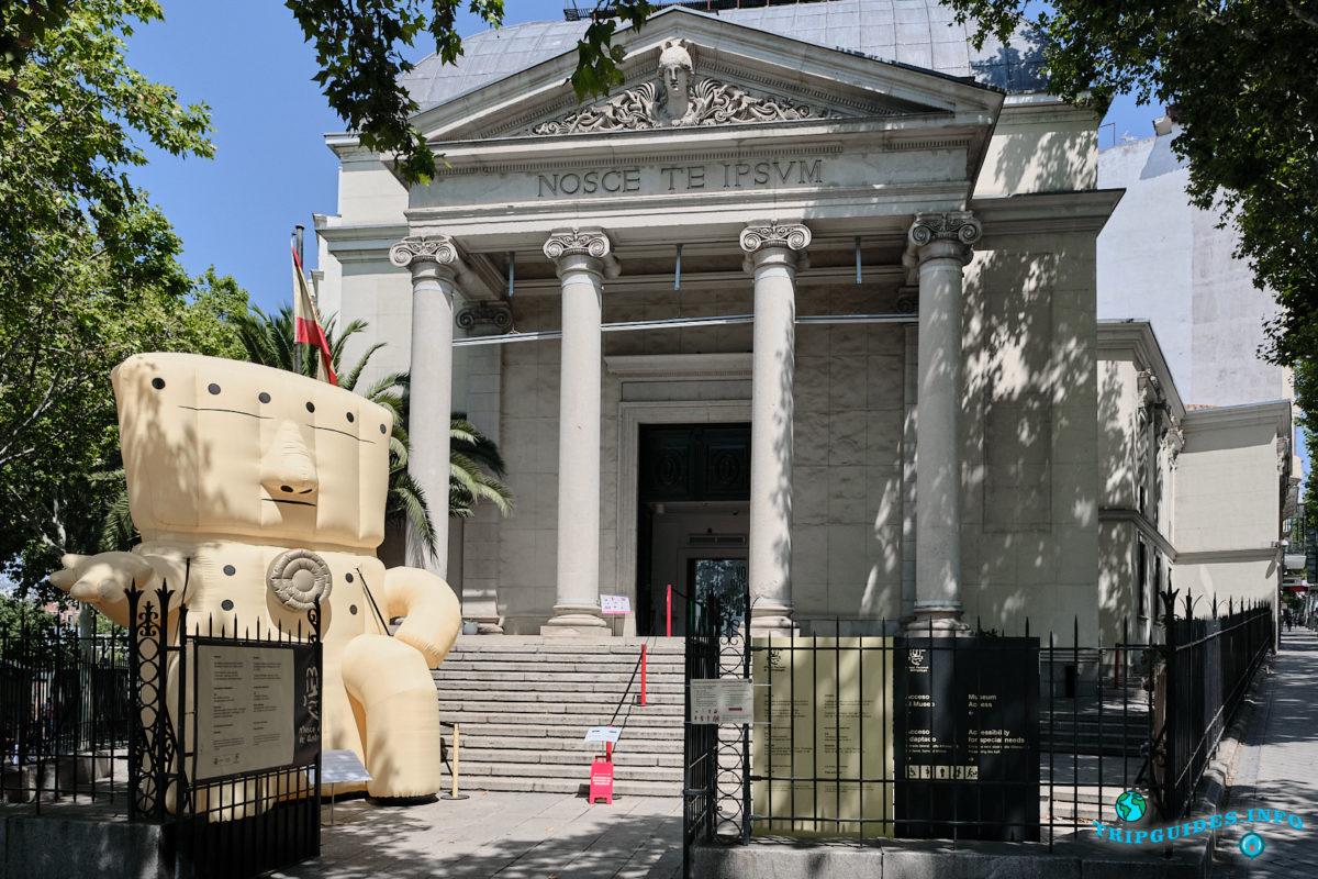 Национальный антропологический музей в Мадриде - Испания