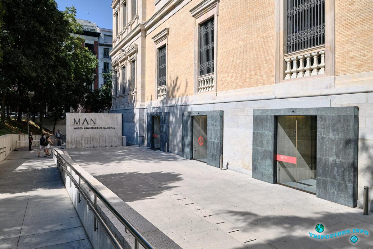 Национальный археологический музей в Мадриде - Испания
