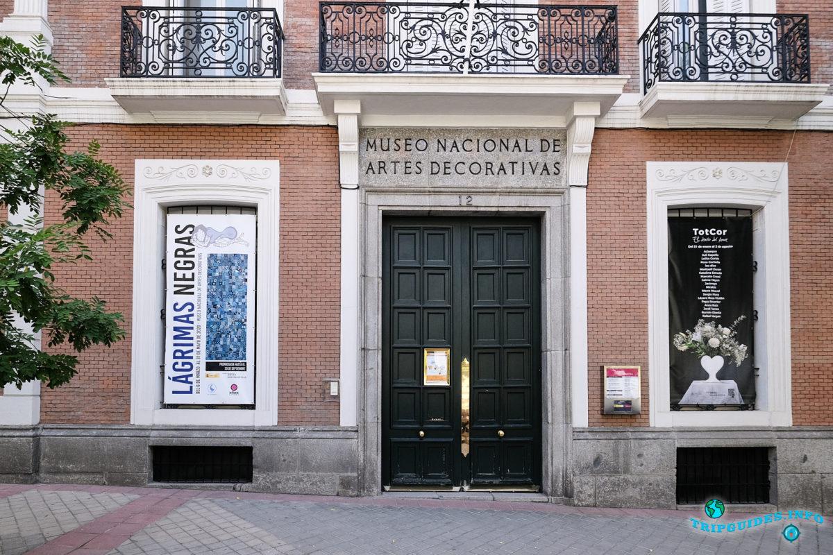 Национальный музей декоративных искусств в Мадриде - Испания