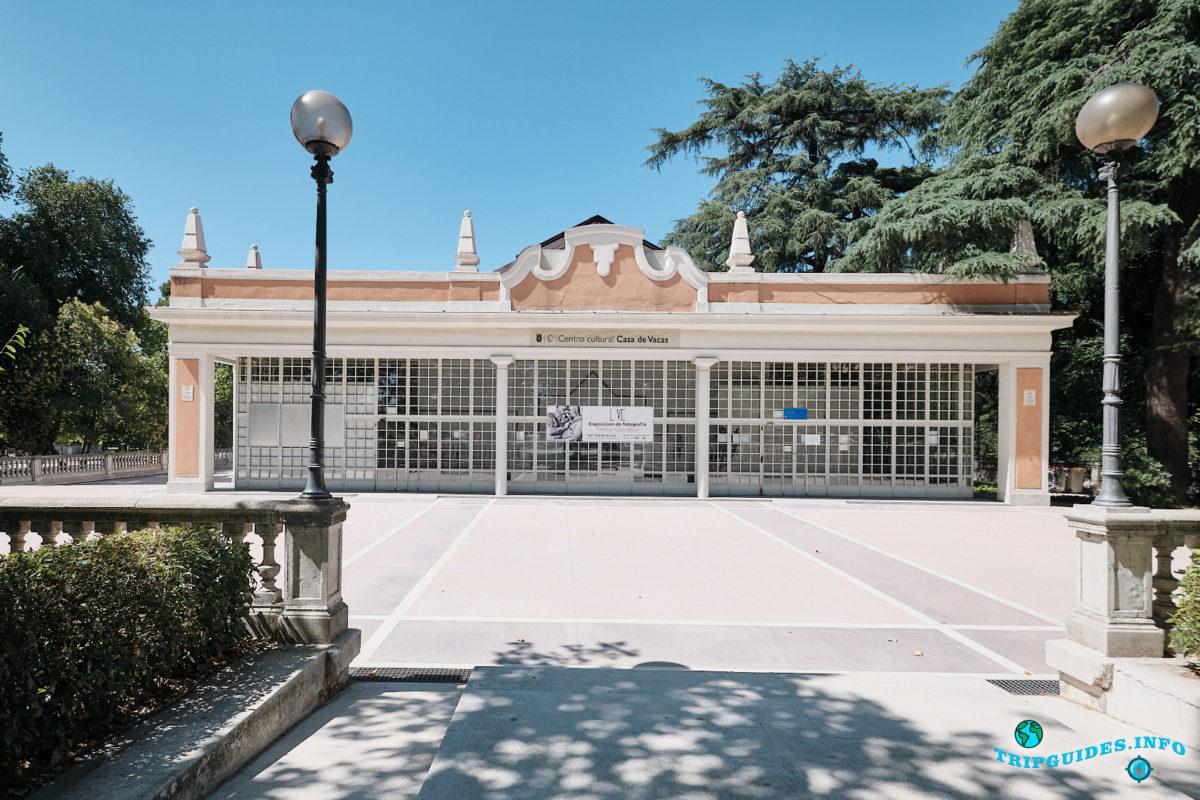 Культурный центр Каса-де-Вакас - Парк Буэн-Ретиро в Мадриде - Испания (Parque del Buen Retiro)