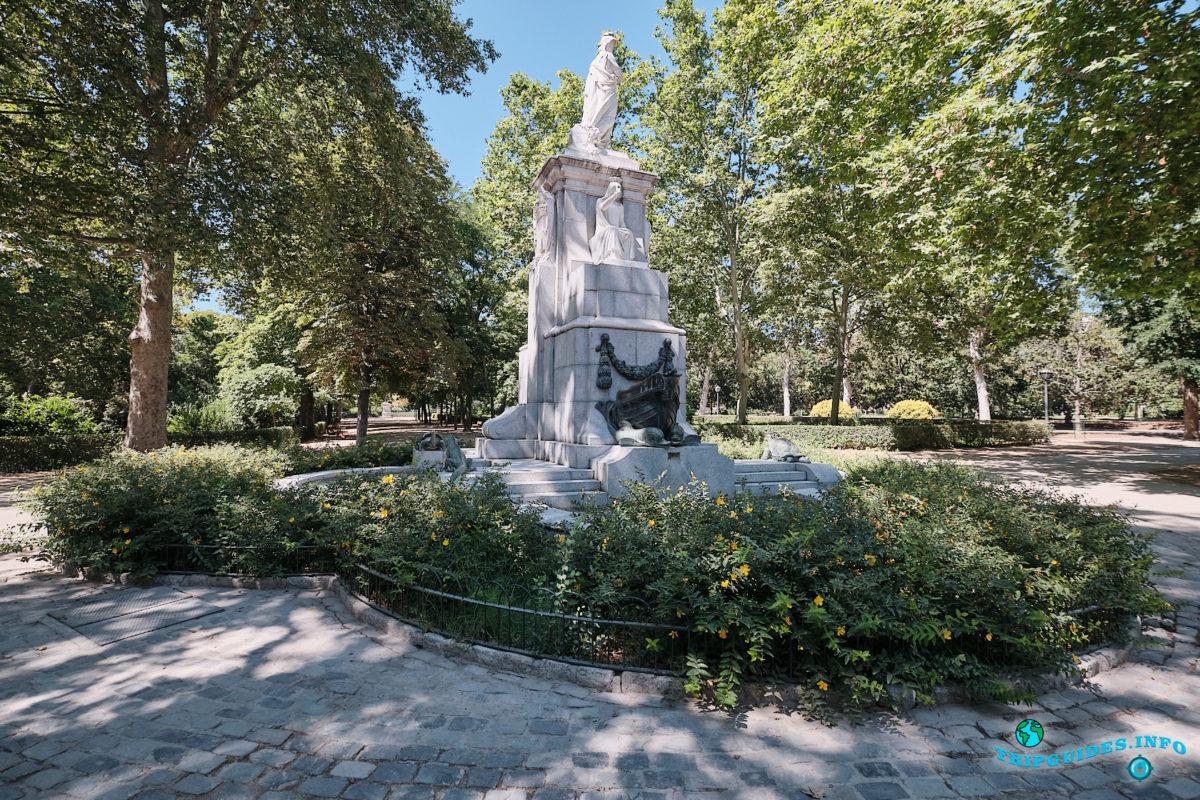 Фонтан Кубы - Парк Буэн-Ретиро в Мадриде - Испания (Parque del Buen Retiro)