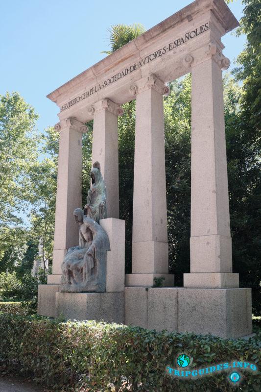 Памятник учителю, композитору Руперто Чапи Льоренте в парке Буэн-Ретиро в Мадриде - Испания (Parque del Buen Retiro)