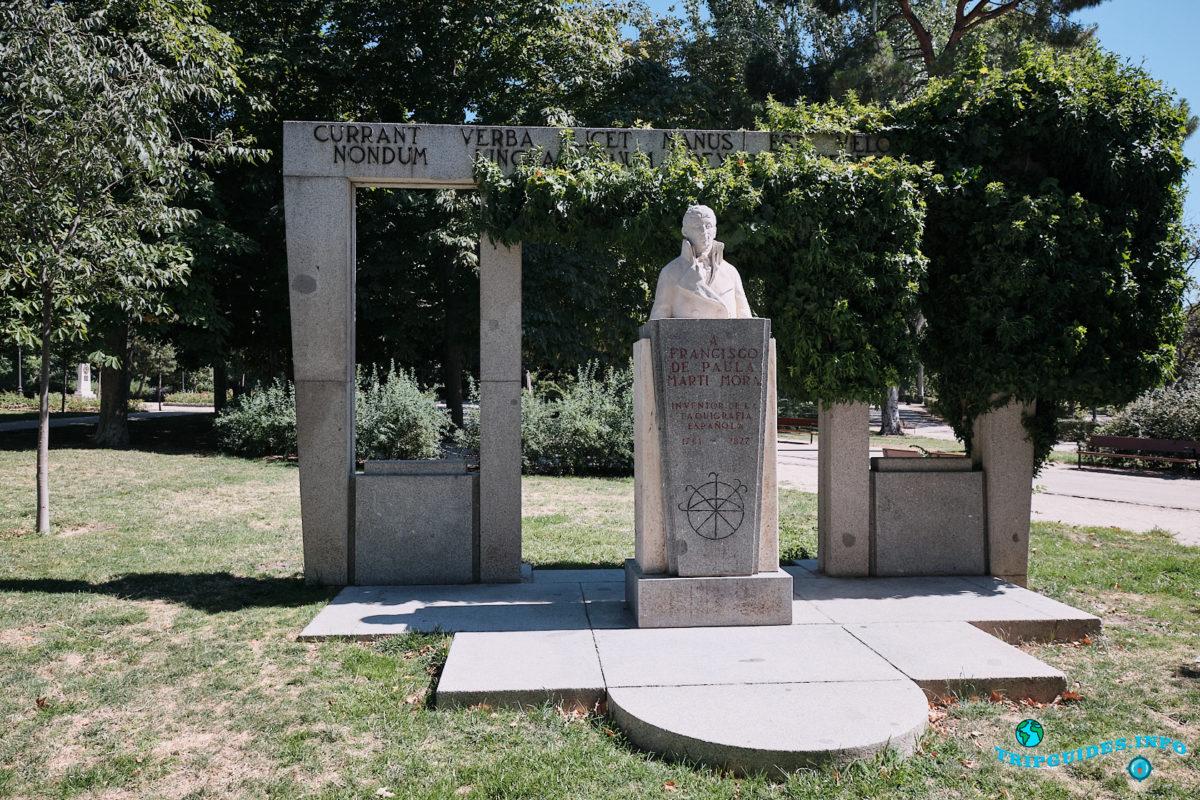 Памятник писателю и драматургу Франсиско де Паула Марти Мора в парке Буэн-Ретиро в Мадриде - Испания (Parque del Buen Retiro)