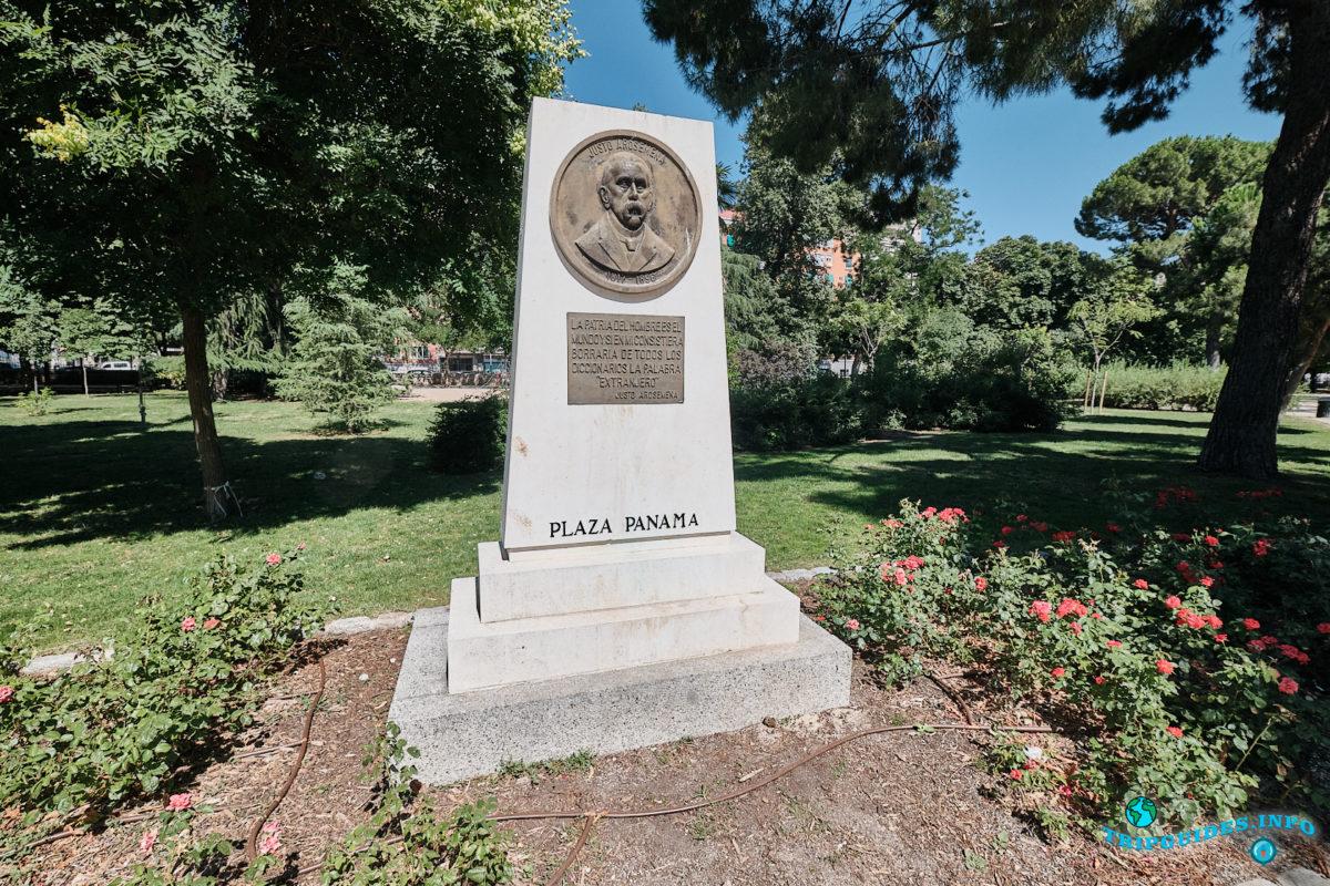 Памятник Хусто Аросемену был кодировщиком, реформистом, историком и колумбийским дипломатом - Парк Буэн-Ретиро в Мадриде - Испания (Parque del Buen Retiro)