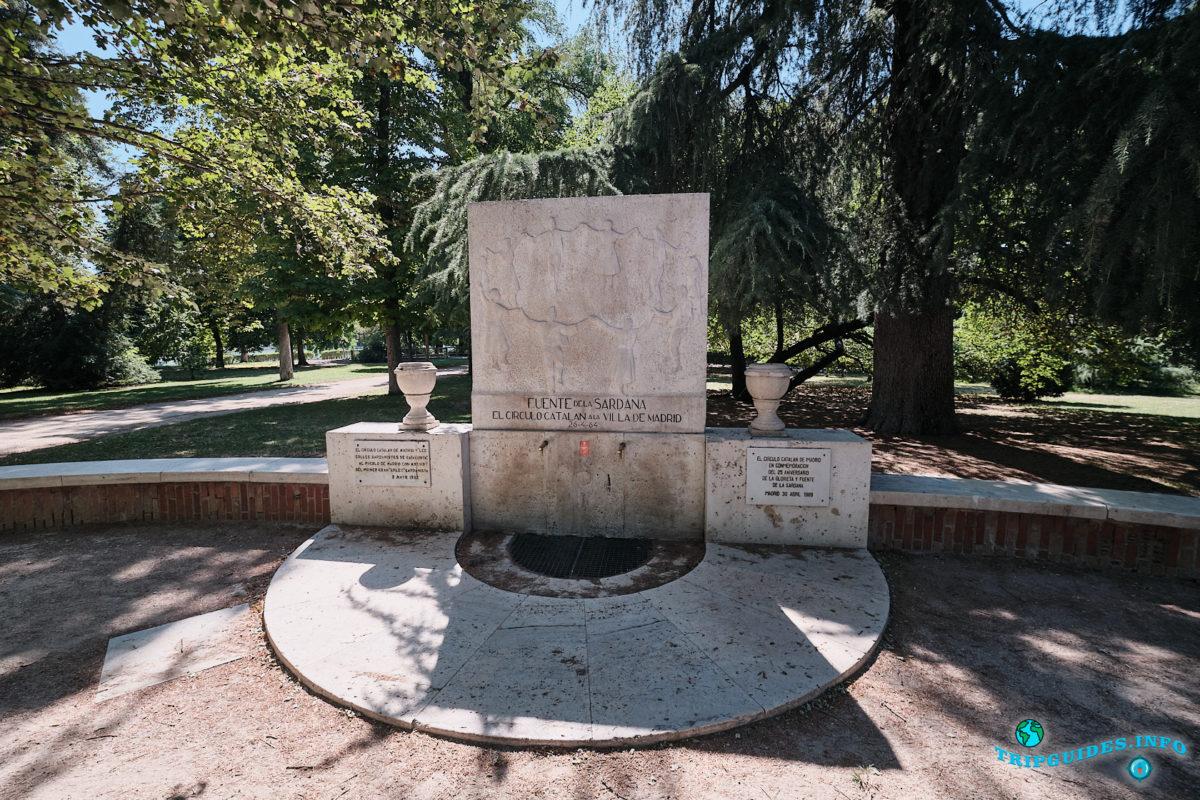 Источник Сардана в парке Буэн-Ретиро в Мадриде - Испания (Parque del Buen Retiro)