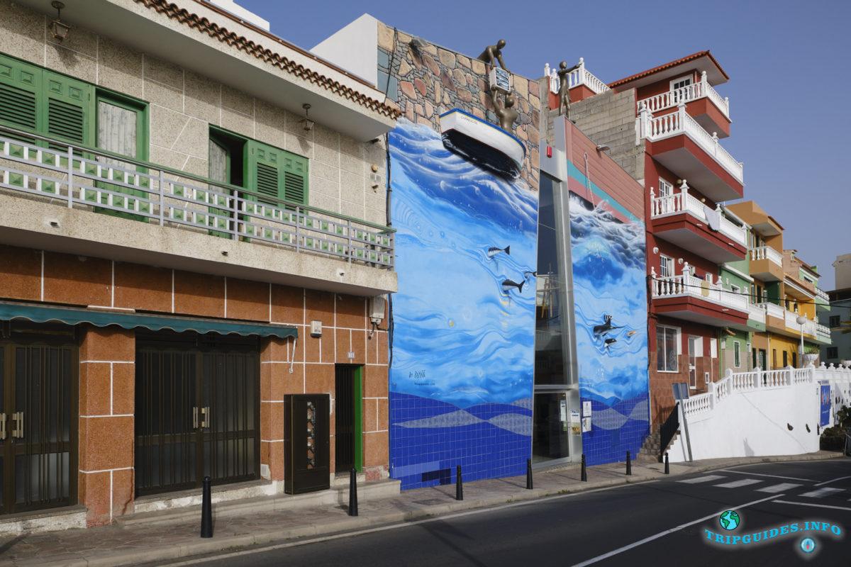Музей рыбака в Пуэрто-де-Сантьяго Тенерифе - Канарские острова, Испания - Puerto de Santiago