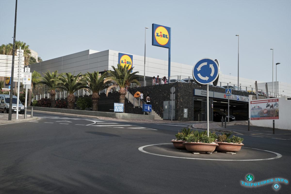 Продуктовый магазин Лидл в Пуэрто-де-Сантьяго Тенерифе - Канарские острова, Испания - Puerto de Santiago