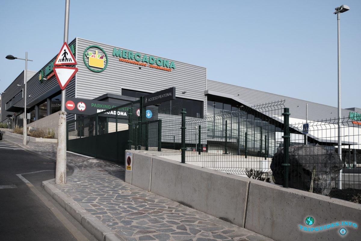 Продуктовый магазин Меркадона в Пуэрто-де-Сантьяго Тенерифе - Канарские острова, Испания - Puerto de Santiago