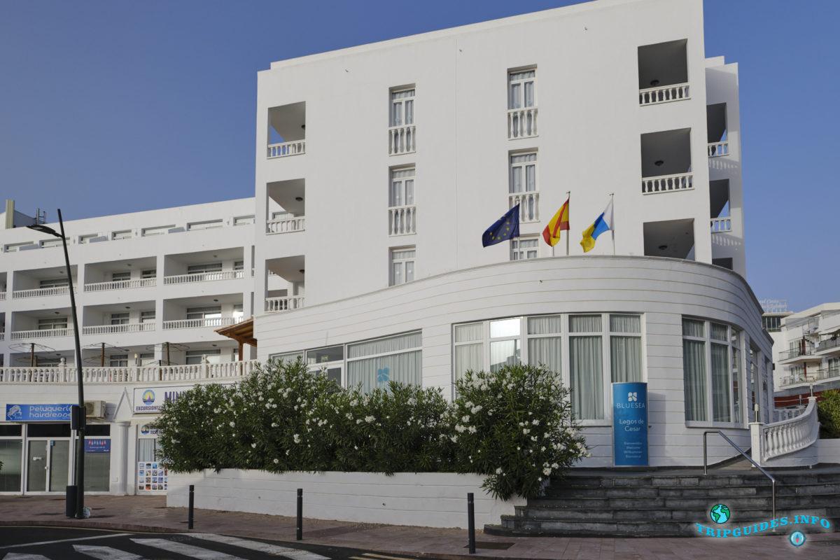 Отель Blue Sea Lagos de César в Пуэрто-де-Сантьяго Тенерифе - Канарские острова, Испания - Puerto de Santiago