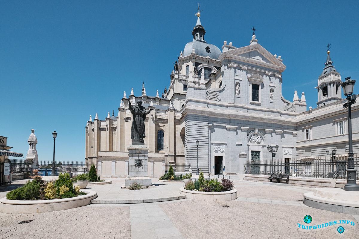 Экскурсии по Мадриду с гидом - Собор Альмудена