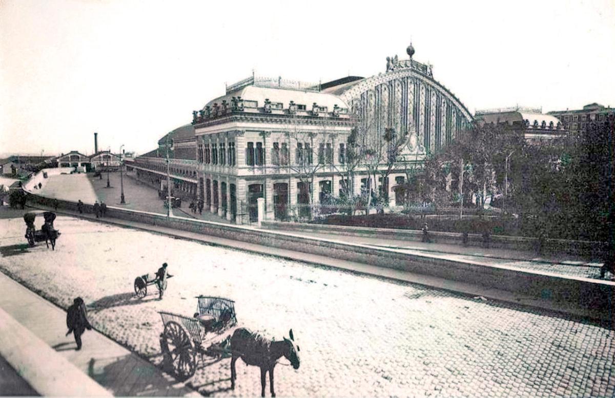 Аточа в прошлом, в 1929 году