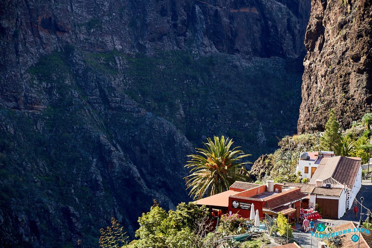 Деревня Маска (Masca) на Тенерифе