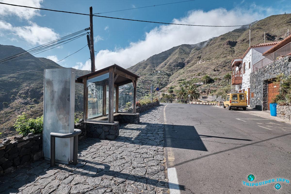 Автобусная остановка в ущелье Маска на Тенерифе