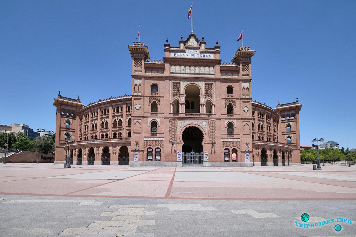 Арена Лас-Вентас (Plaza de Toros de Las Ventas) в Мадриде - столица Испании