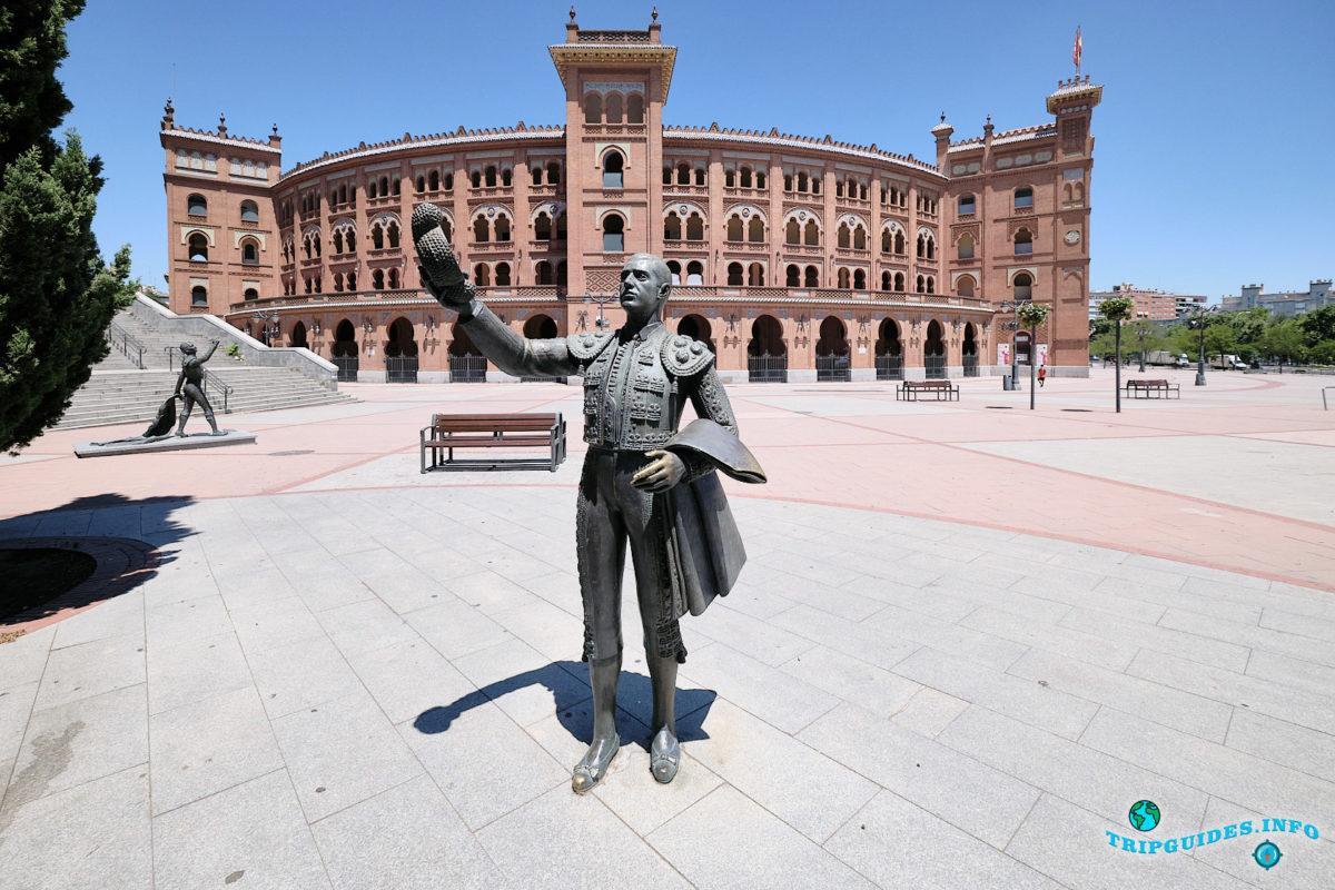 Экскурсия по арене Лас-Вентас (Plaza de Toros de Las Ventas) в Мадриде - столица Испании