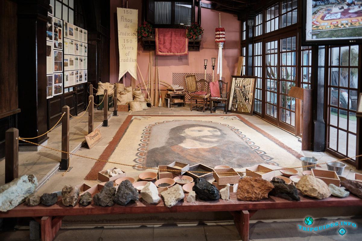 Дом Туриста (Casa de Artesanía Eladia Machado) в Ла-Оротава на Тенерифе - Канарские острова, Испания
