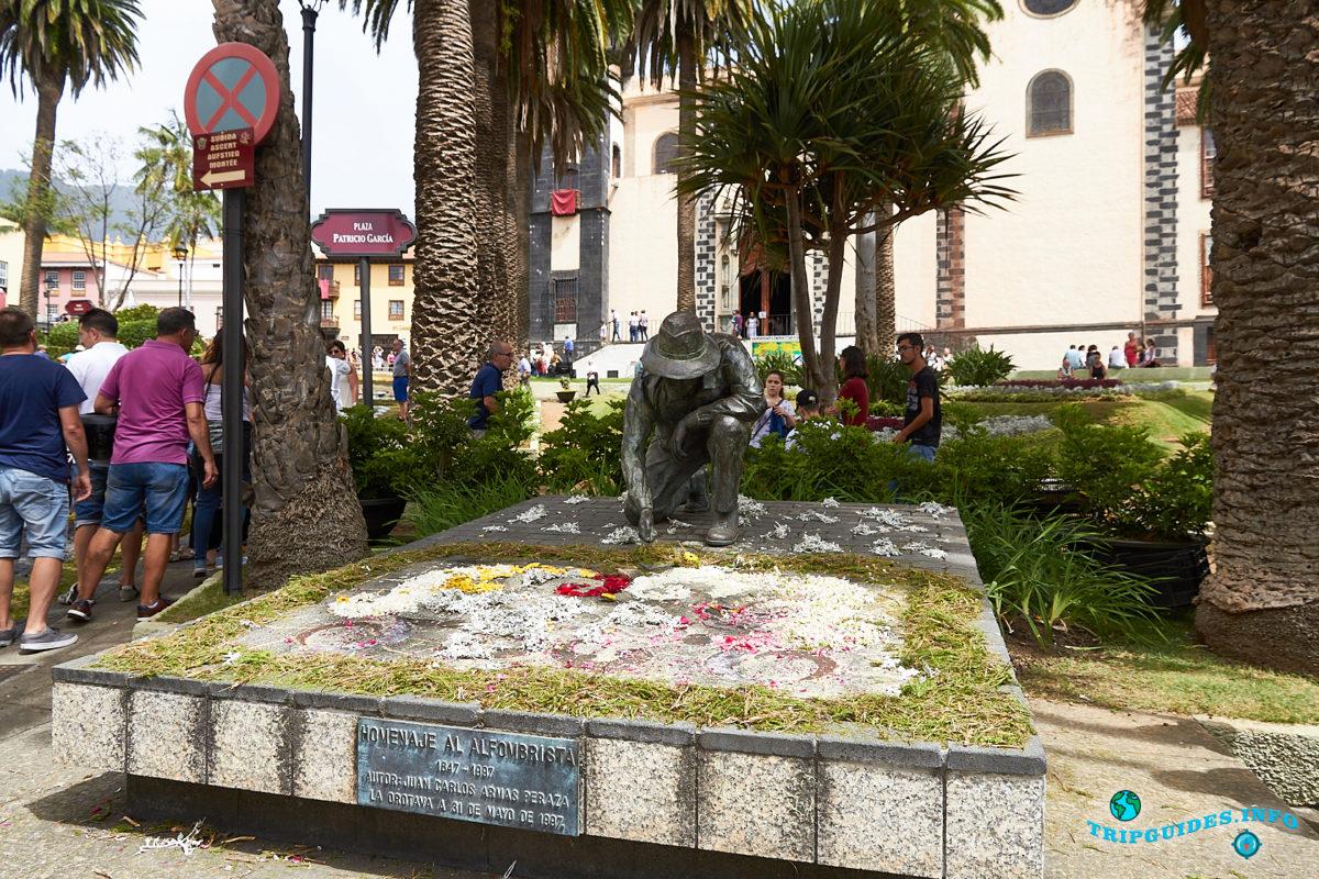 Ежегодный День Ковров в Ла-Оротава на Тенерифе - Канарские острова, Испания