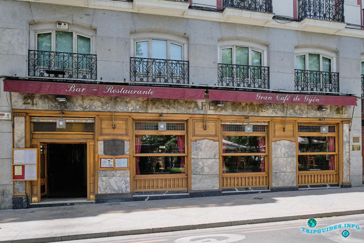 Кафе Хихон в Мадриде, Испания (Café Gijón)