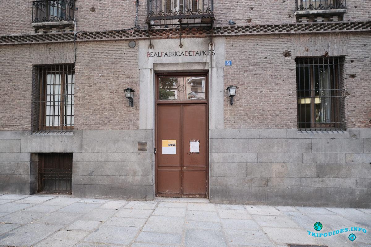 Королевская Фабрика Гобеленов Санта-Барбара в Мадриде, столица Испании - La Real Fábrica de Tapices de Santa Bárbara