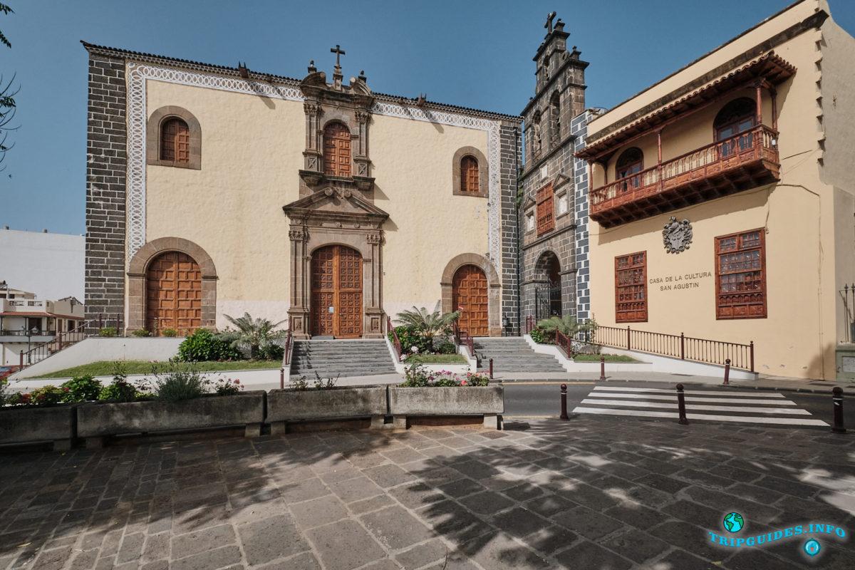 Церковь Сан-Августин (Iglesia San Agustín) в Л-Оротава на Тенерифе