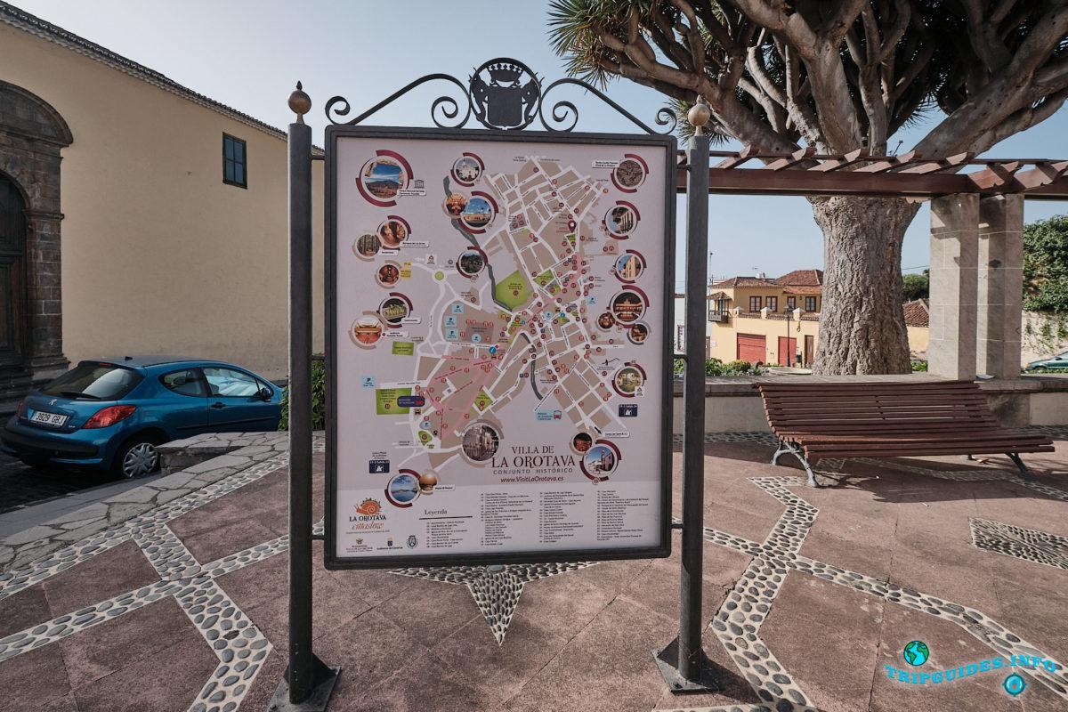 Площадь Сан-Франсиско (Plaza de San Francisco) в Ла-Оротава на Тенерифе