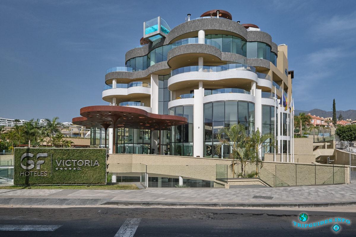 Отель GF Victoria на Тенерифе - Канарские острова, Тенерифе