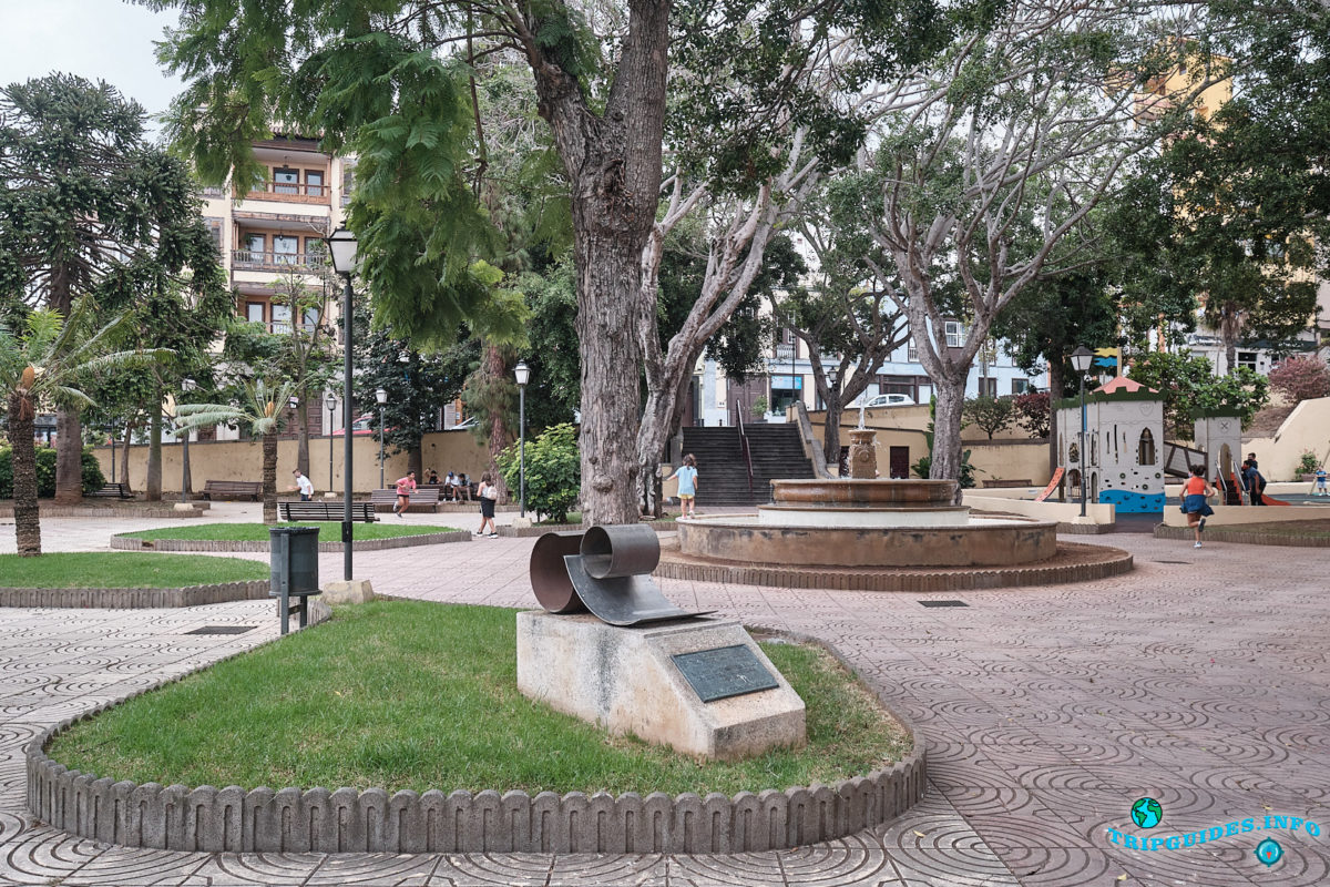 Площадь Франчи Альфаро в Ла-Оротава на Тенерифе