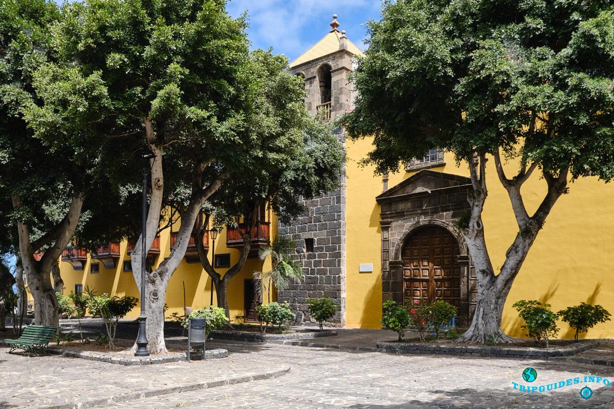 Попечительский совет (Дом престарелых) в городе Гарачико на севере острова Тенерифе (Канарские острова, Испания)