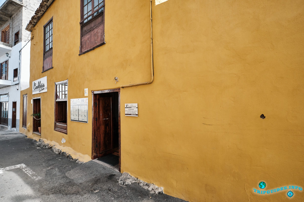 Ресторан Candelaria La Cocinera в городе Гарачико на севере острова Тенерифе (Канарские острова, Испания)