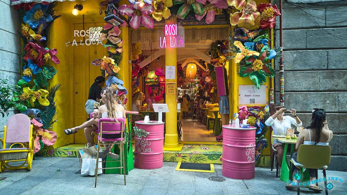 Роси-Ла-Лока или «Rosi La Loca» - таверна в Мадриде, столица Испании