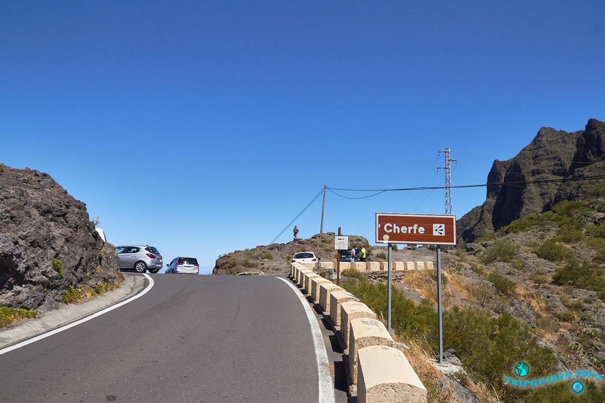 Смотровая площадка Черфе в ущелье Маска на Тенерифе