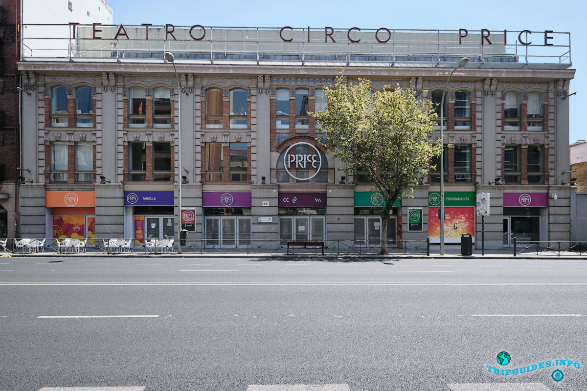 Театр–цирк Прайс в Мадриде, столице Испании