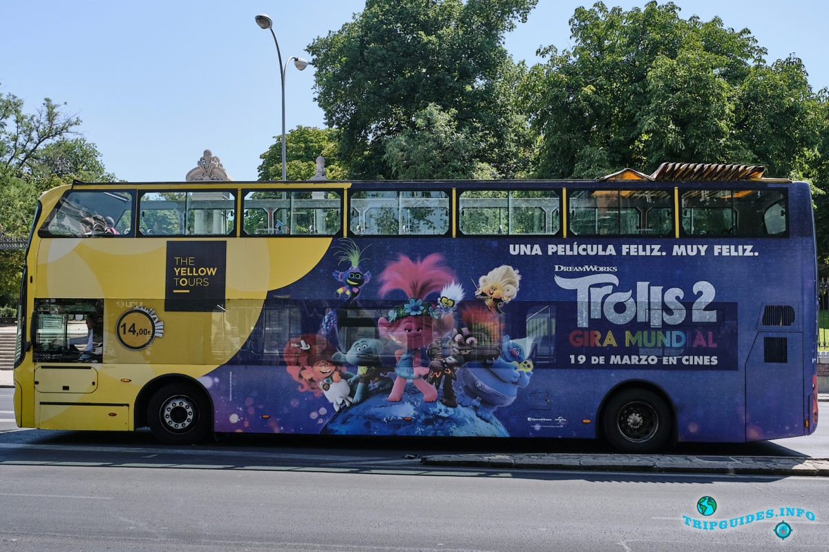 Тур по городу на автобусе hop-on hop-off в Мадриде