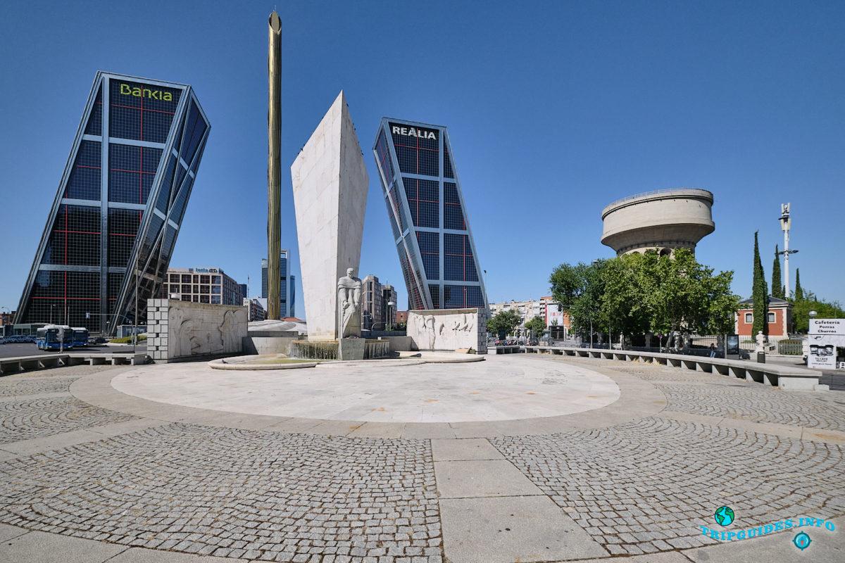 Экскурсии по Мадриду - Ворота Европы, столица Испании - Puerta de Europa