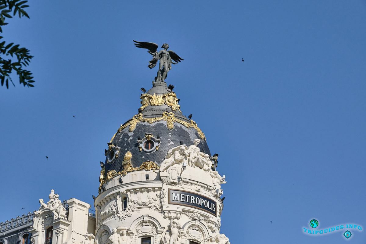 """Здание """"Метрополис"""" в Мадриде - столица Испании - Edificio Metrópolis"""