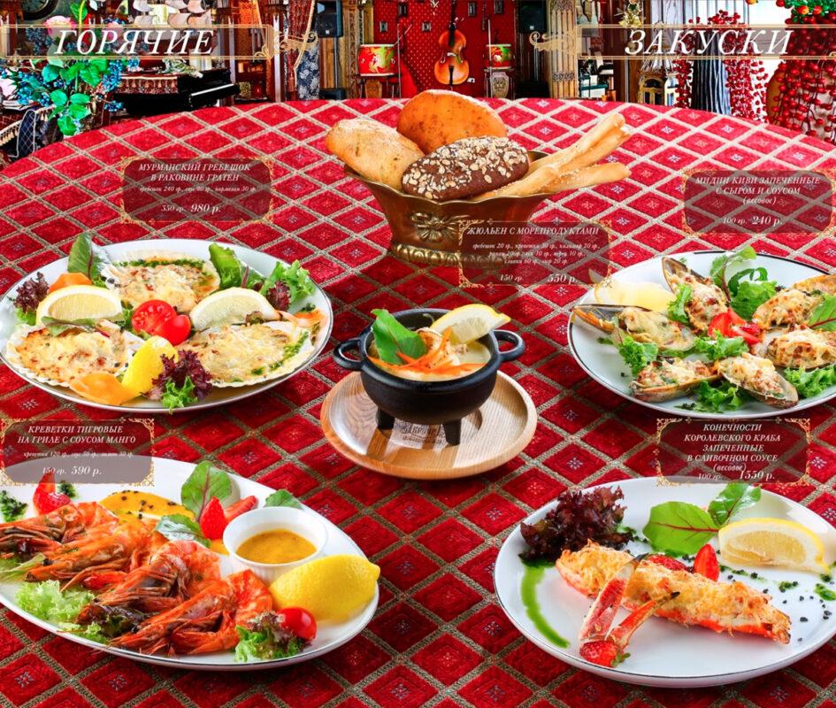 Блюда ресторана - «На Круче» в Геленджике, Россия