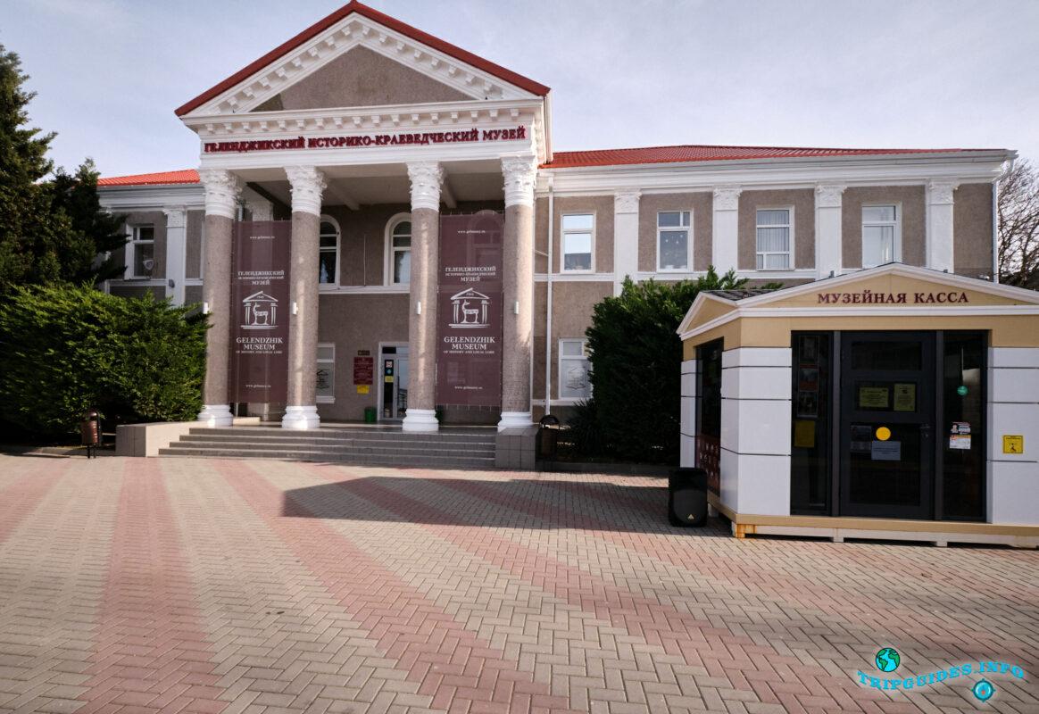 Историко-краеведческий музей в Геленджике