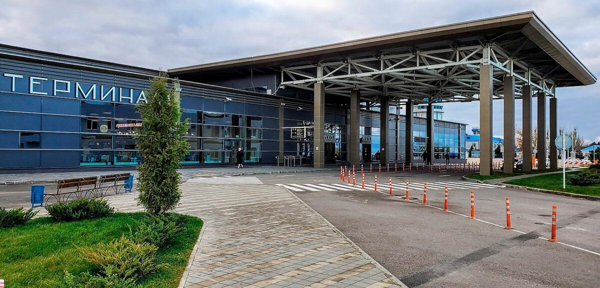 Международный аэропорт Анапы - Краснодарский край, Россия