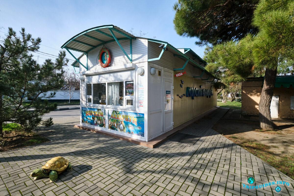 Морской аквариум «Батискаф» в городе Анапа - Краснодарский край, Россия