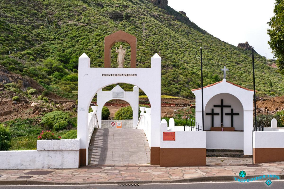 Мост Святой Богорогицы (Fuente de La Virgen) в Сантьяго-дель-Тейде на Тенерифе - Испания