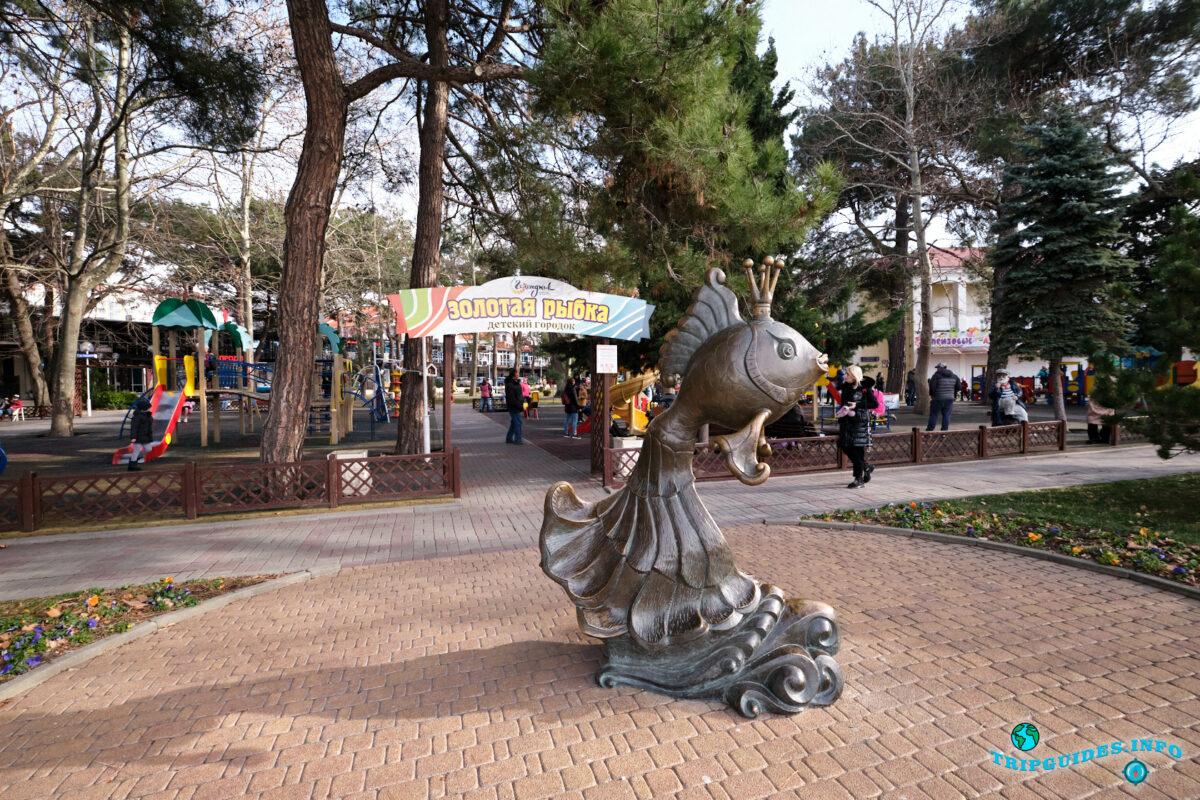 Отдых в России - Геленджик - Детский городок Золотая рыбка