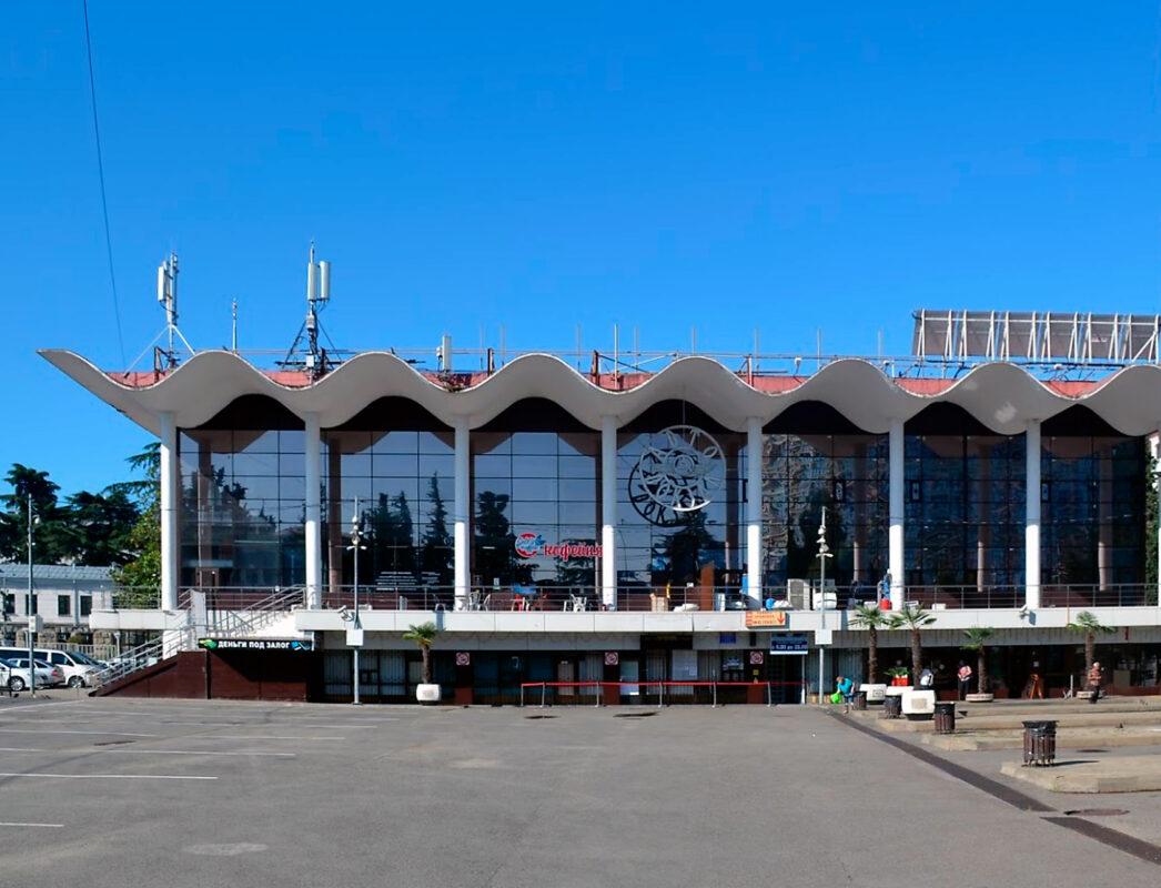 Автовокзал в Сочи - Юг России