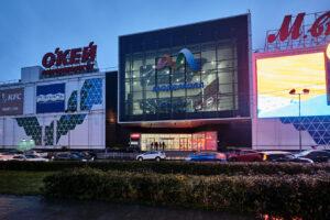 Центр Сочи - Торговый центр «МореМолл»