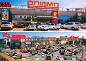 Центр Сочи - Торговый центр «Олимп»