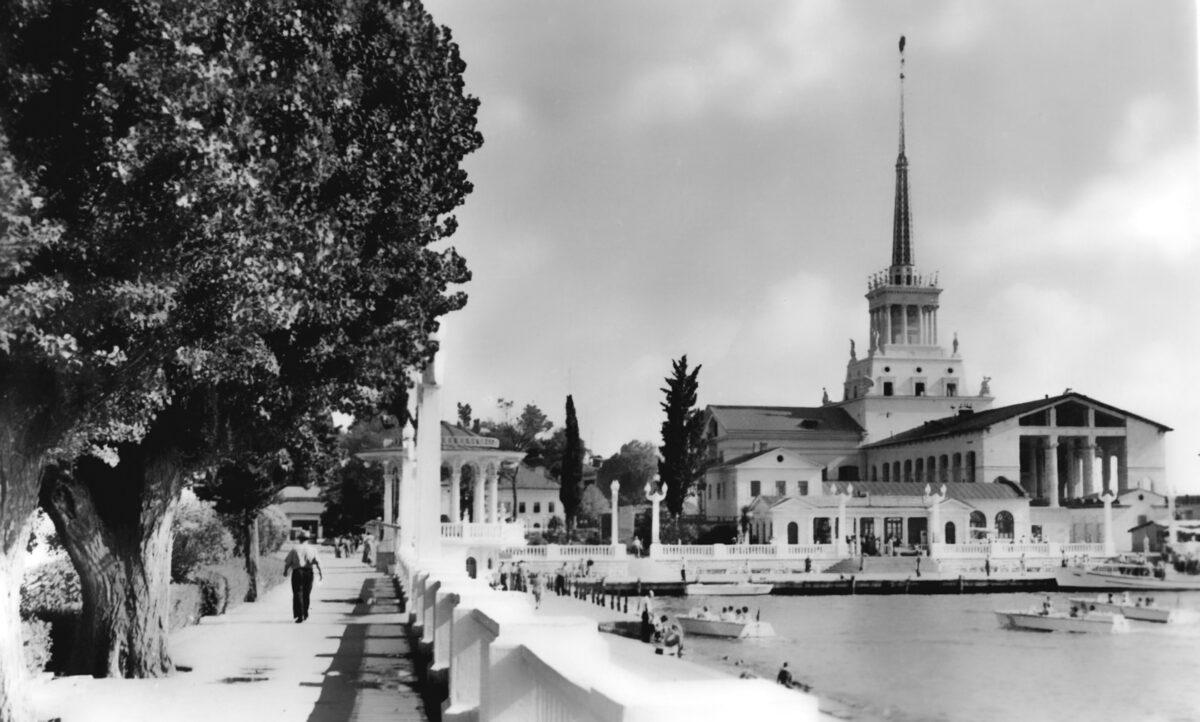 История города Сочи - Россия