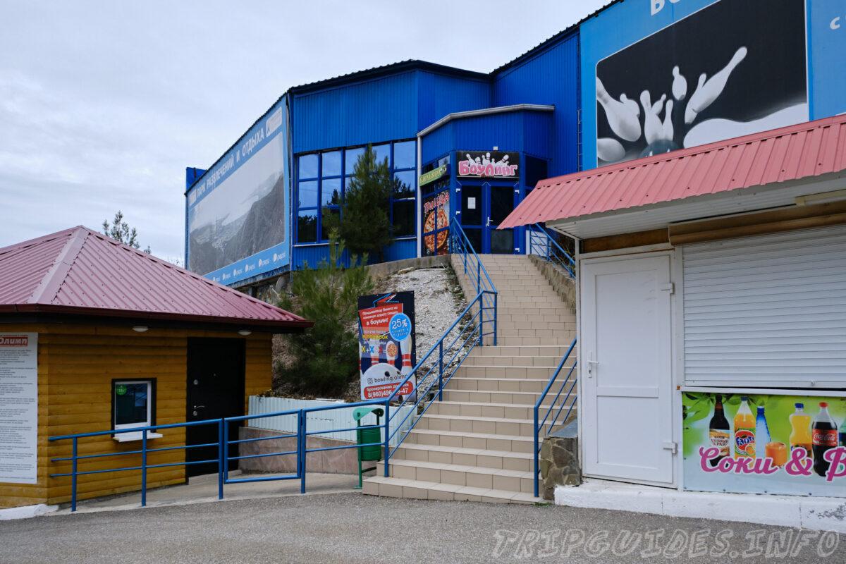 Боулинг - Парк Олимп в Геленджике