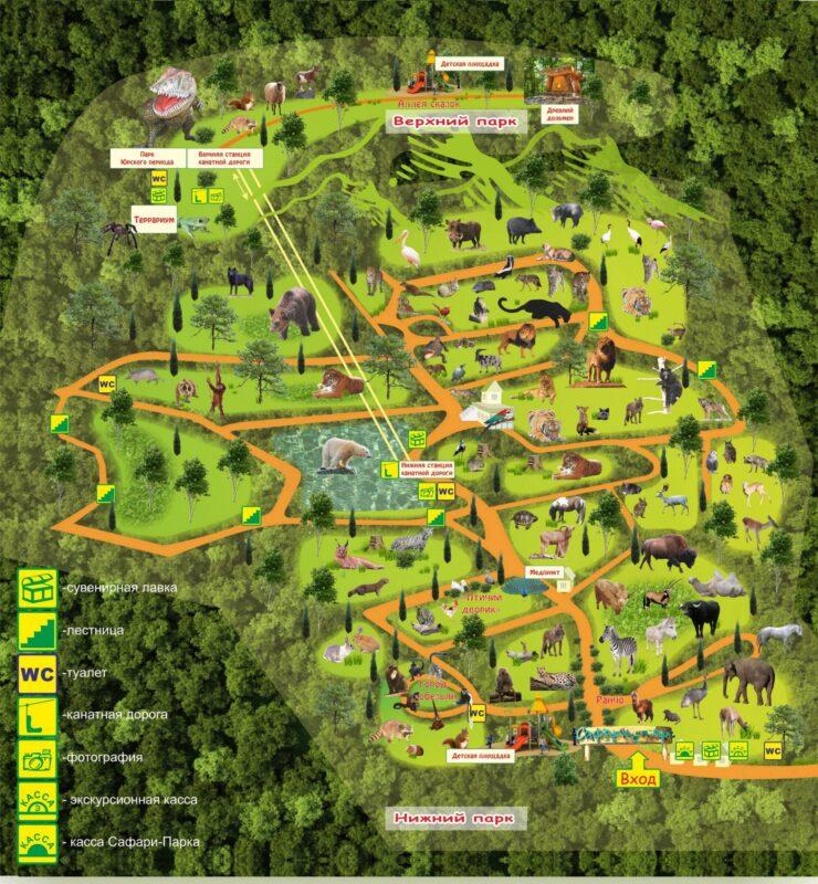 Карта Сафари парка Геленджик